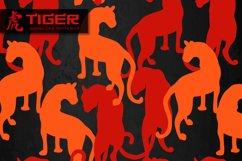 TIGER PRINTS Product Image 2
