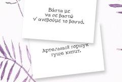 Cute Serif Cyrillic handwritten Font | Kold Webfont Product Image 6