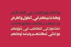 Ostouri - Arabic Font Product Image 4