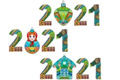 Decorative numbers 2021 Product Image 3