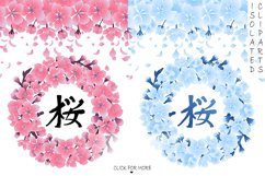 Vector cherry blossom collection Product Image 2