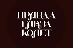 Chalga Folk Edition - Serif font Product Image 4