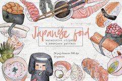 Watercolor sushi set of beautiful tasty japanese sushi Product Image 1