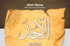 Al Ahad Meaning and Explanation Design Product Image 2