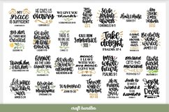 Bible Verses SVG Bundle Product Image 5