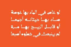 Caricaturey - Arabic Font Product Image 6