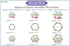 Afrikaans Christmas Snowflake Wreath Pack Product Image 1