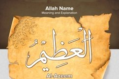 Al Azeem Meaning and Explanation Design Product Image 2