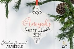 Arabesque Tile Ornament Baby's First Christmas Set| Lantern Product Image 2