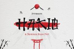 Hakio - Japanese Brush Font Product Image 1