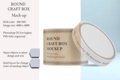 Round craft box mockup. Carton box. Product Image 1