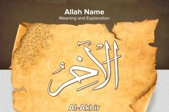 Al Akhir Meaning and Explanation Design Product Image 2