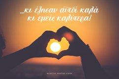 Kleftis Erotas Greek script font Product Image 2