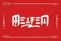 MEIFEN Product Image 1