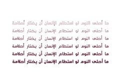 Aqlaam - Arabic Typeface Product Image 2