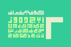 Kufigraph - Arabic Font Product Image 1