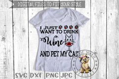 i just want to drink wine and Pet my Dog, Cat, Rescue Bund Product Image 4