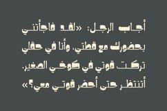Hekayat - Arabic Font Product Image 6