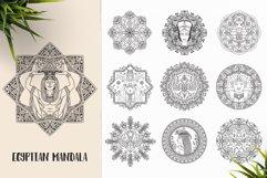 530 Vector Mandala Ornaments Bundle Product Image 12