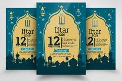 Ramadan Iftar Party Invitation Flyer Product Image 1