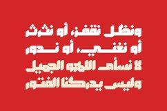 Modhesh - Arabic Font Product Image 6