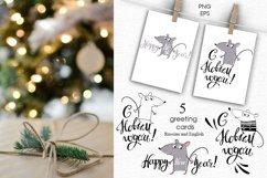 Holiday rats. Product Image 6
