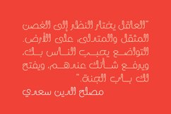 Laftah - Arabic Font Product Image 6