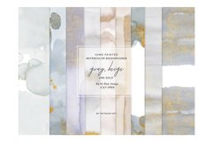 Watercolor Glittered Gray & Beige Background 5x7 Product Image 1