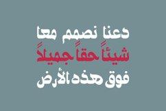 Ostouri - Arabic Font Product Image 3