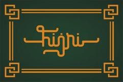 hijri Product Image 1