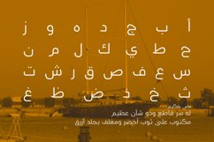 Bedayah - Arabic Font Product Image 3