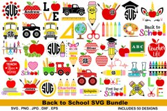 School Bundle svg Product Image 1