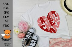 Canadian Province Saskatchewan Heart Shaped Word Art SVG Product Image 1