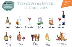 Watercolor alcohol-2 vector set Product Image 2