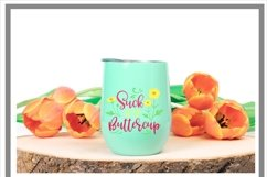 Suck It Up Buttercup Fitness SVG Product Image 2