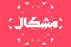 Meshkal - Arabic Font Product Image 1