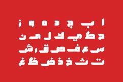 Modhesh - Arabic Font Product Image 3