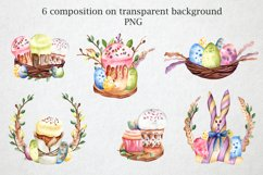 Happy Easter watercolor collection Product Image 4