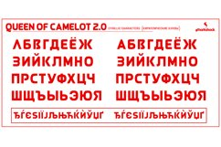 Queen of Camelot 2.0 Product Image 3