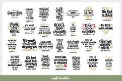 Bible Verses SVG Bundle Product Image 3