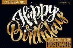 Happy Birthday Party - postcard mix set Product Image 1