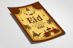 Eid al-Fitr Flyer Template Product Image 2