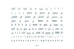 Hetaf - Arabic Typeface Product Image 6