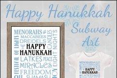 Subway Art Happy Hanukkah SVG Product Image 6