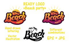 Party Bundle. Hand drawn lettering Product Image 2