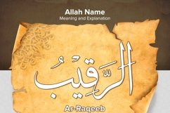 Ar Raqeeb Meaning and Explanation Design Product Image 2