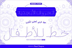 Kids Arabic Dashed Font for Preschoolers Product Image 1