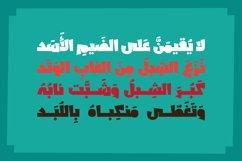 Shakhabeet - Arabic Font Product Image 4