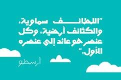 Mobtakar - Arabic Typeface Product Image 5