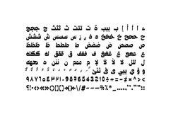 Ostouri - Arabic Font Product Image 2